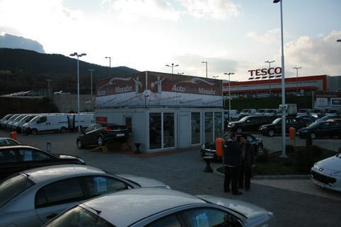 Офис за продажба на автомобили