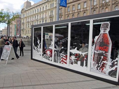 Контейнер за мероприятие на Coca-Cola 3