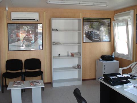 Търговски офис 3