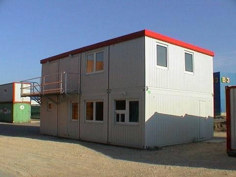 Офис Bilk depot