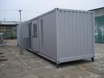 Технически контейнер